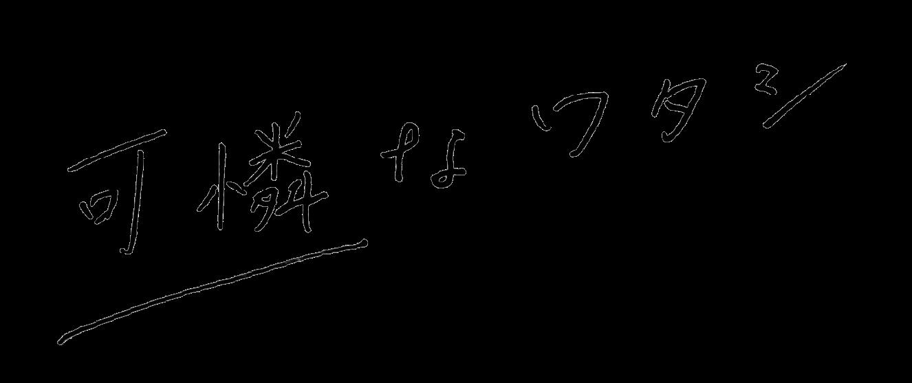 キュート×小さめ文様サブ画像